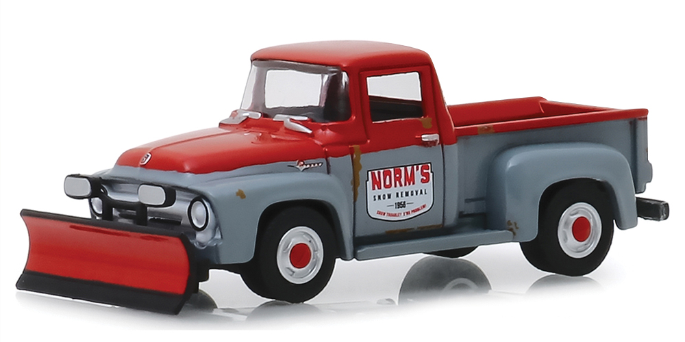 Norman Rockwell Toy Plow Truck